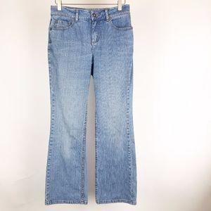 Coldwater Creek Womans Size 6 Petite 6P Jeans